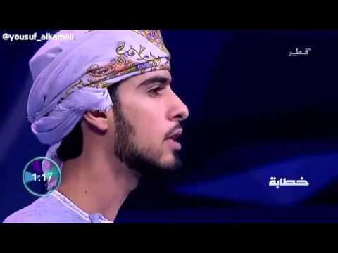 خارطة عودة، إلى عماني مفقود - يوسف الكمالي
