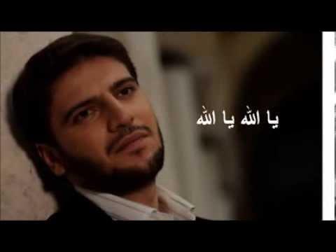 سامي يوسف . مناجاة ( وحدي في ظلمة ليلي ) Sami Yusuf . Munajat