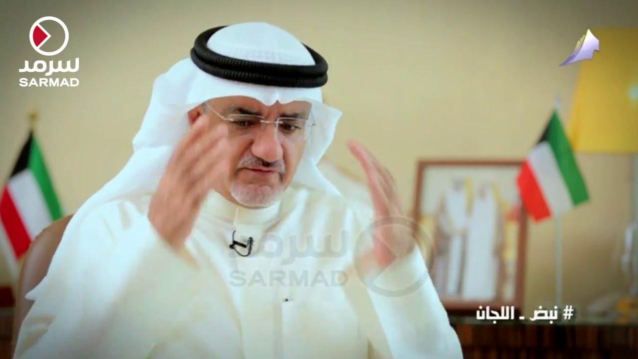 النائب خليل عبدالله: قدمت إقتراح برغبة لإنشاء ديوان البشوت و الكشخة و الوجاهة !