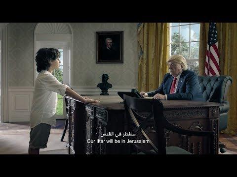 سيدي الرئيس