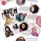 لقاء مجلة المرأة كملت 11 سنة ..2014