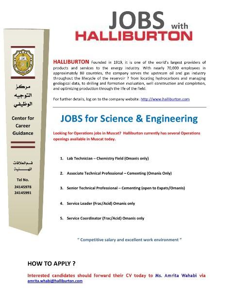 وظائف في شركة هاليبورتونJOBS with Halliburton - طلبة المدارس