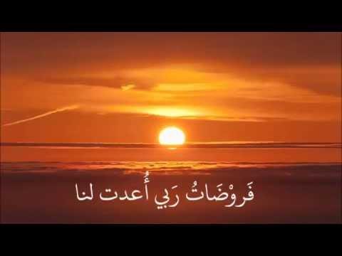 نشيد اخي انت حر وراء السدود مع الكلمات