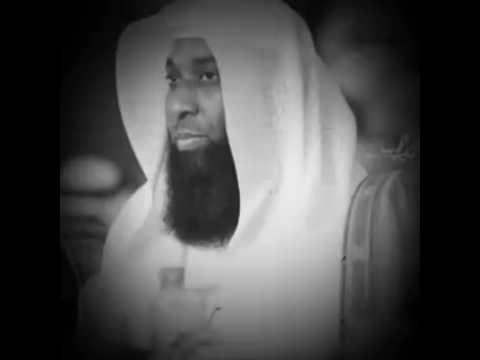 من أسرار الرسول صلى الله عليه وسلم للشيخ بدر المشاري