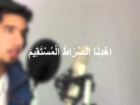 سورة الفاتحة - مشاري البغلي