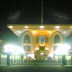 قصر العلم