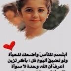 img 20120414 wa0052