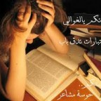 Haamsat Net 2778c65309