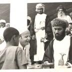 من الذكريات السلطان المفدى