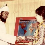 صاحب الجلالة في بداية السبعينات