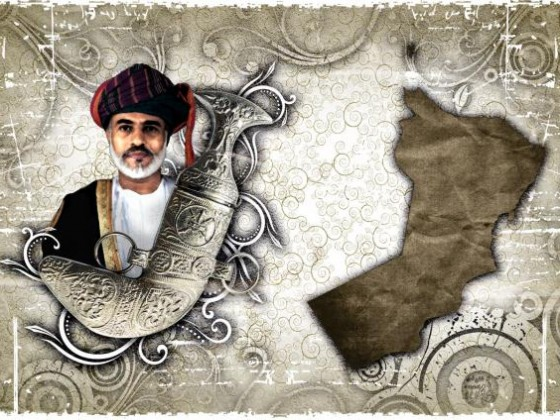 Oman Qaboos by Amjad Design