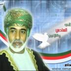 sare_al-ebdda00036_a