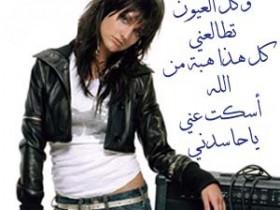 1162396305_lahdah-32e75ac6bb