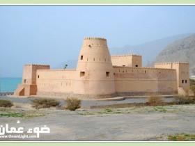 قلعة بخا