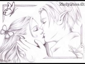 Kiss_me