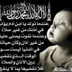 Quando_nasciamo