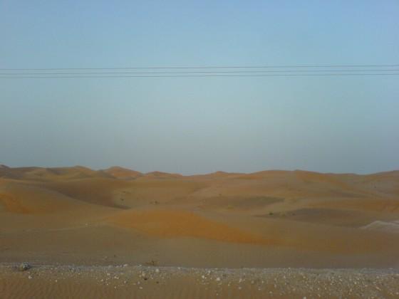 صحراء قرب عبري