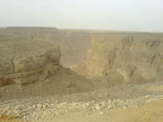 جبال اليمن