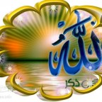 2essemallahsi5