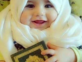 القرآن سعادتي