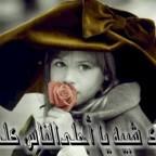 مالك شبيه يا أحلى الناس كلهن ..