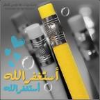 ha qtr0beeaeda7d