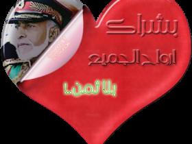 عماني