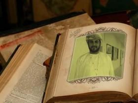 أ.سيف الناعبي مساعد مشرف بالتعداد