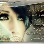 7ammil_457_7ammil_846_rmooshhu