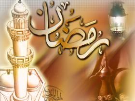 ramadan11gm2