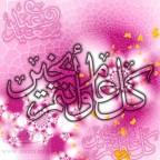 eid2[1]