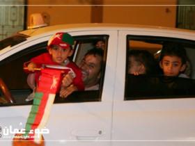 صور فرحة مشجعين منتخبنا الوطني في خليجي 19