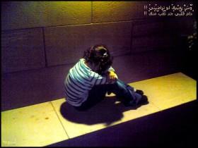 صورة اختي