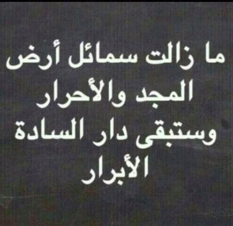 img 20121018 wa0007