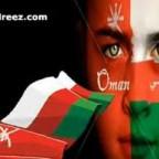 وطني عمان