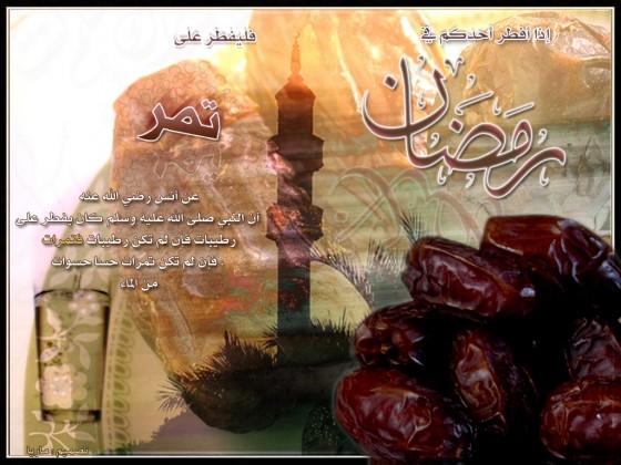 رمضان 1427