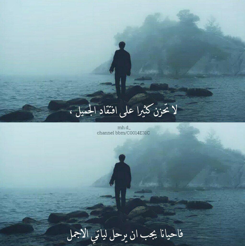لاتحزن