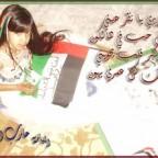 z_alyazyah_hareb_alblooshi_1_