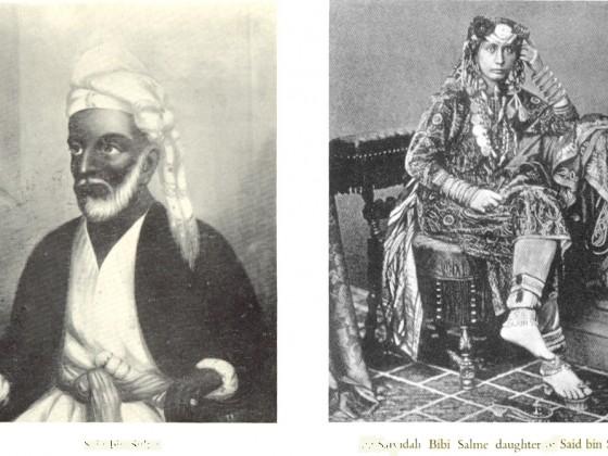 السلطان سعيد بن سلطان و ابنته السيدة سالمة