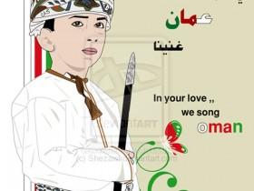 in_love_of_Oman_by_Shezawi