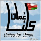united_for_oman