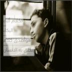 textgram_1378752543