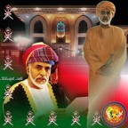 Qaboos Oman copy