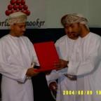 توزيع الجوائز سنوكر2004