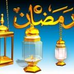 فوانيس شهر رمضان المبارك