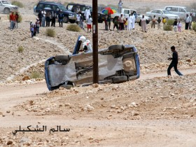 صور من ابداع اعضاء عمان فوتو