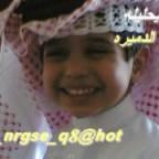 www.wlaef_q8@hotmail.com