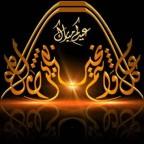 eid_6_
