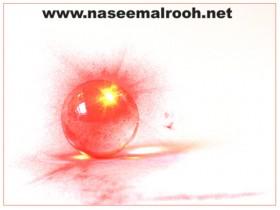 كرة حمراء
