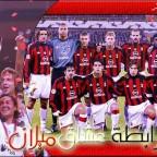 Rabi6qt_Milan